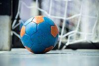 Ball, der im Handball benutzt wird