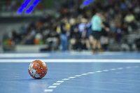 Bild eines Handball Spiels