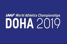 IAAF World Championships Doha 2019 - 1 Logo